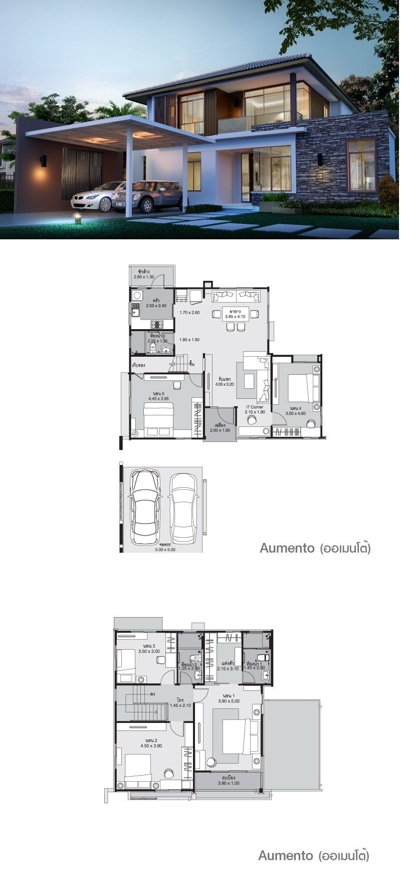 aumento home layout pinterest house architecture and villas aumento