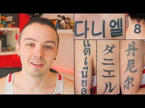 Mis Tatuajes Youtube Youtubers Youtube O 8