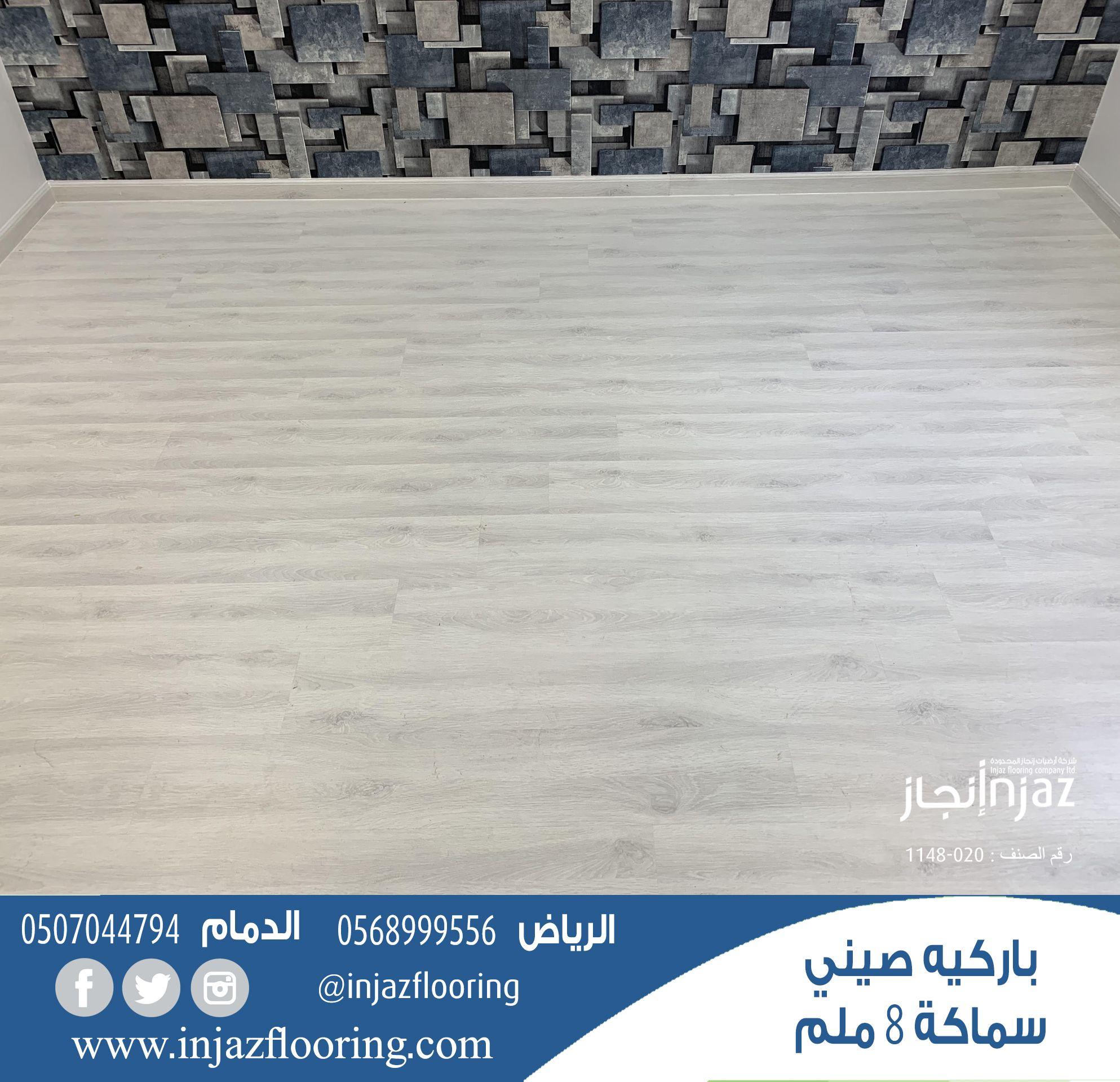 باركيه صيني Wood Laminate Flooring Wood Laminate Laminate Flooring