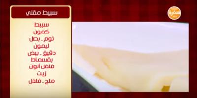 مصطفـــــــــــى محمـــــد الغـــذاء والصحــــــــــة طريقة عمل أقراص القرنبيط المخبوزة شوربة الطماطم والفلفل وصفات أخرى Food Cheese Blog