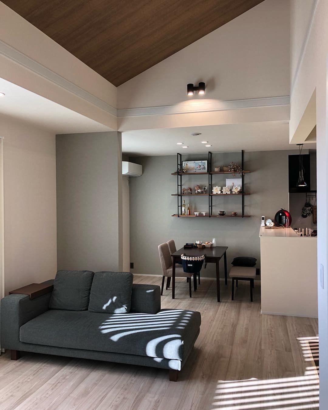 シンプルホーム公式アカウント On Instagram 木目の勾配天井が 開放