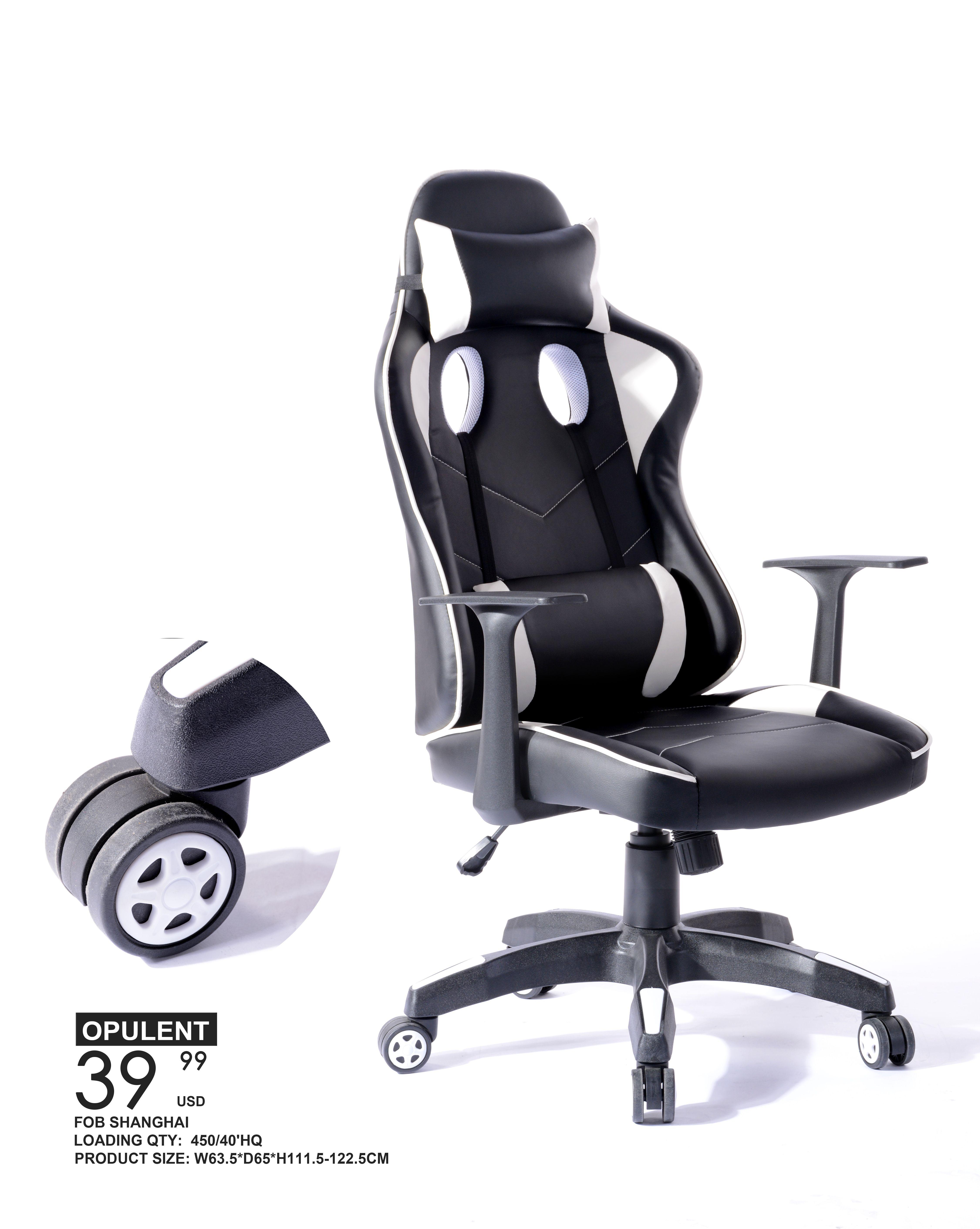 Racing chair, size:63 5*65*111 5-122 5cm  PU