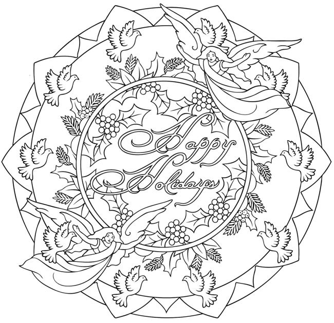 Christmas coloring page stock vector. Illustration of magic ... | 629x650