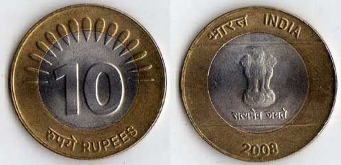 Image result for 1o rupee coin