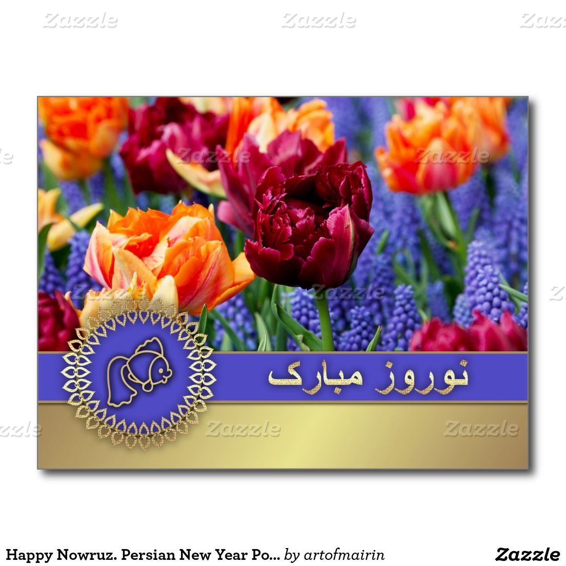 wruz mubarak spring tulip design muslim spring shop nowruz mubarak persian new year customizable cards created by artofmairin kristyandbryce Gallery