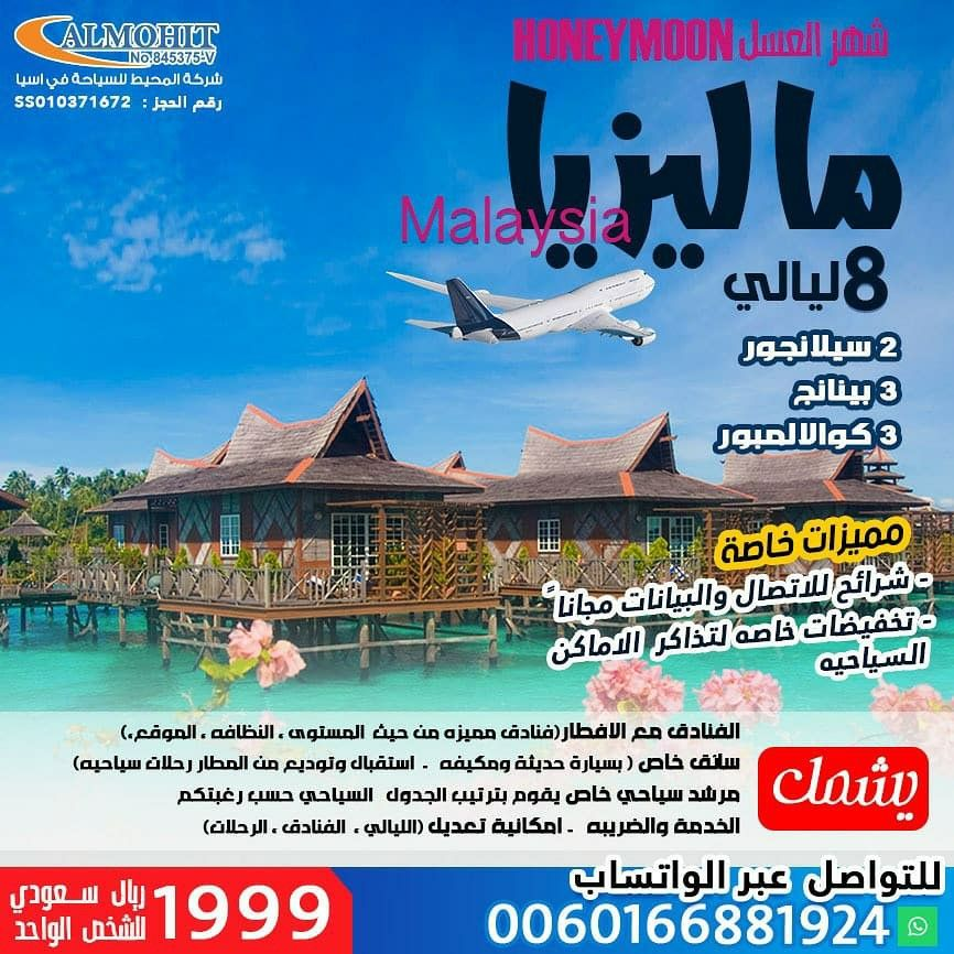 عروض سياحية مخفضة Tourist Places Tourism Hotel Kuala Lumpur