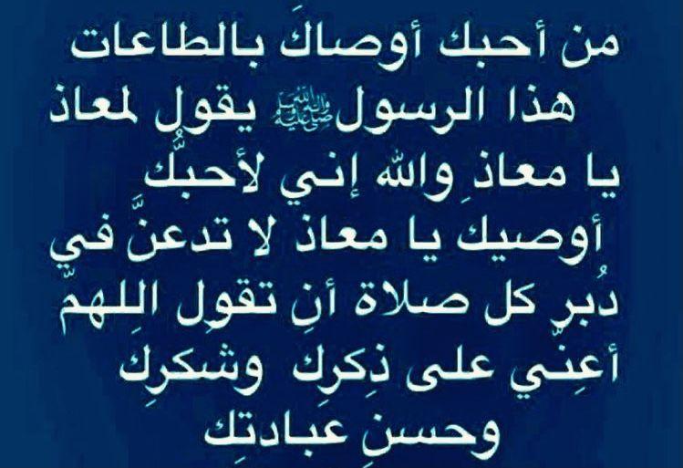 من احبك Beautiful Islamic Quotes Islamic Quotes Quotes
