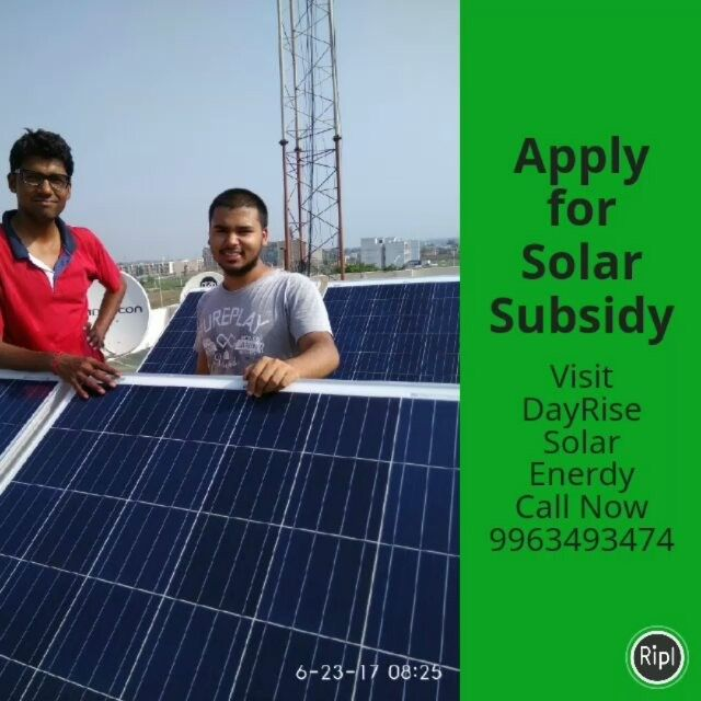 Go Solar and Get Subsidy of Rs 20000/- per Kw or 30% of