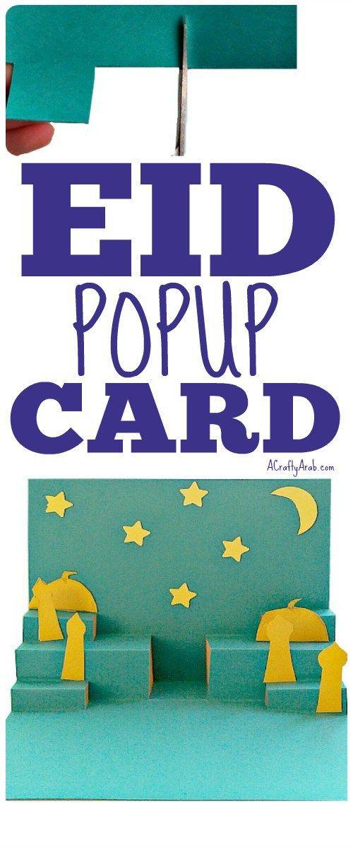 Eid Popup Card Tutorial Ramadan Crafts Diy Eid Cards Card Tutorial