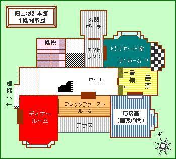 旧古河邸本館 1階間取図 家の間取り図 間取り図 ニコライ堂