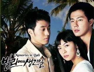 What Happened In Bali Drama Korea Korean Drama Series Korean