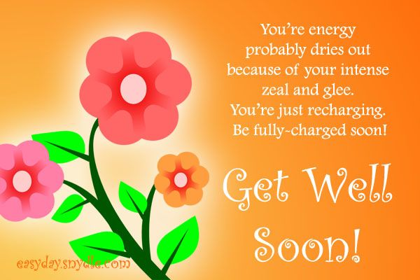 Get well soon messages wishes and get well quotes recovery get well soon m4hsunfo Choice Image