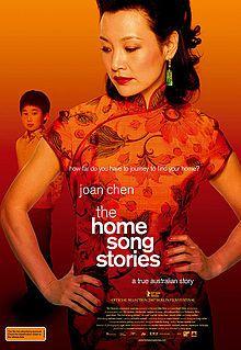 The Home Song Stories Australia Joan Chen Joel Lok Qi Yu Wu