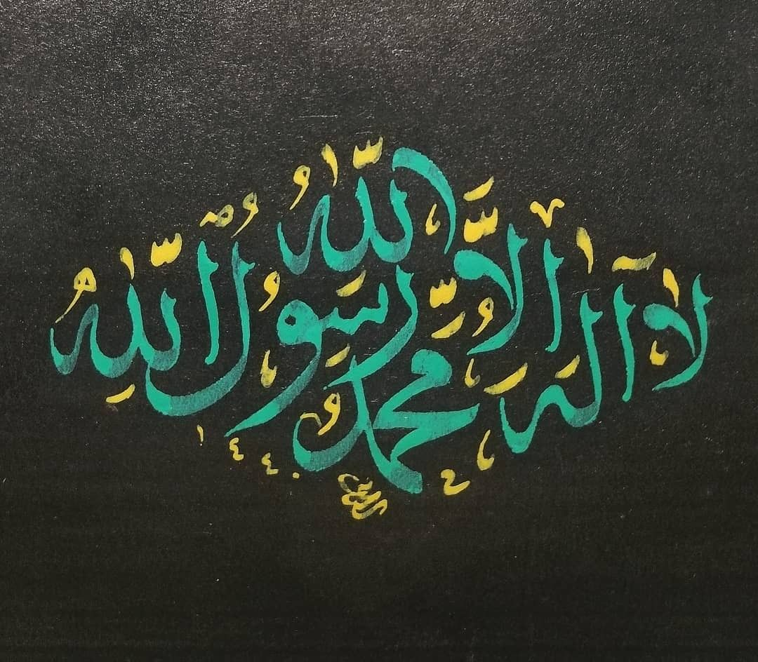 Pin by Feride on Deeni Arabic calligraphy, Calligraphy, Art