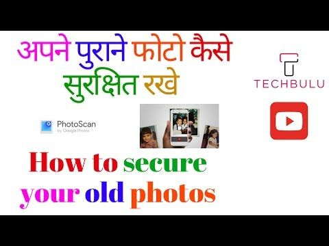#techbulu #photoscan #googlephotos #scanvintage #photoscanbygoogle #ios #android #demo #review #google