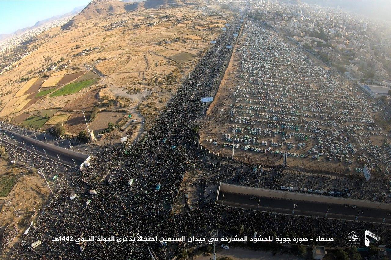 لأول مره رسالة مشتركة لقائد الثورة والرئيس المشاط بشأن ما جرى اليوم في اليمن City Photo City Aerial