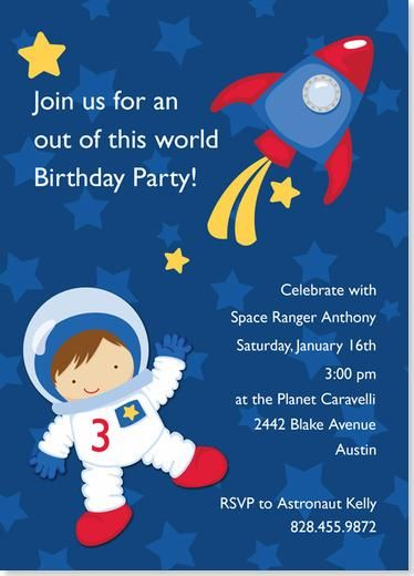 Space Ranger Birthday Party Invitation Designs Rocket Ships