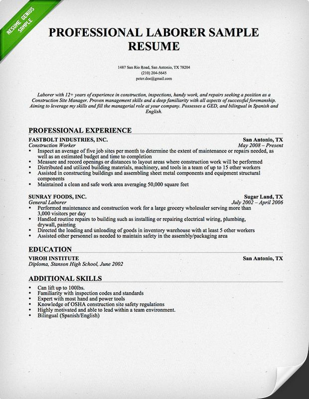 Professional Laborer\/Construction Worker Resume Template Free - construction skills resume