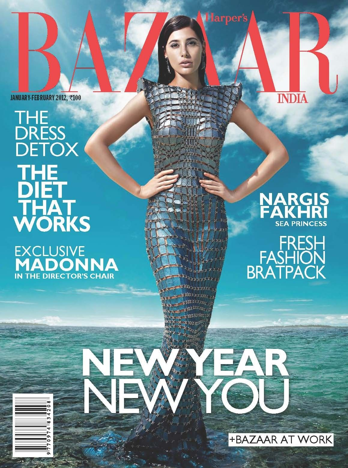Harper's Bazaar India Magazine - Buy, Subscribe, Download and Read