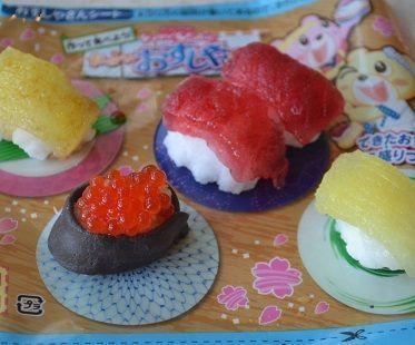 Candy Sushi Kit #candysushi candy sushi kit #candysushi Candy Sushi Kit #candysushi candy sushi kit #candysushi