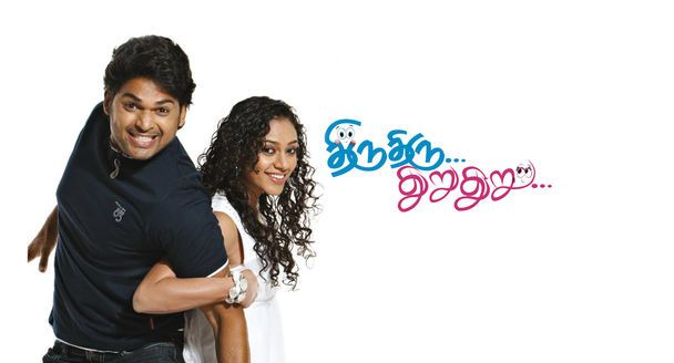 Watch free Tamil movie Thiru Thiru Thuru Thuru online at