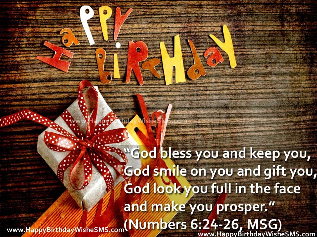 Happy Birthday Bible Verses, Birthday Messages from Bible Pictures ...