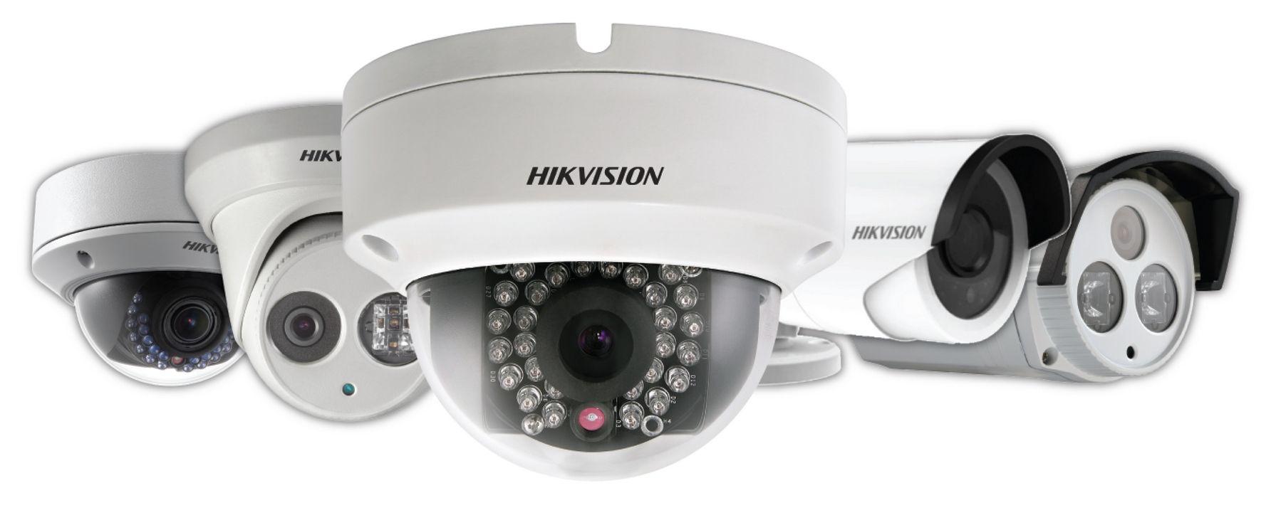 hi tech security cameras - Google Search | security cameras ...