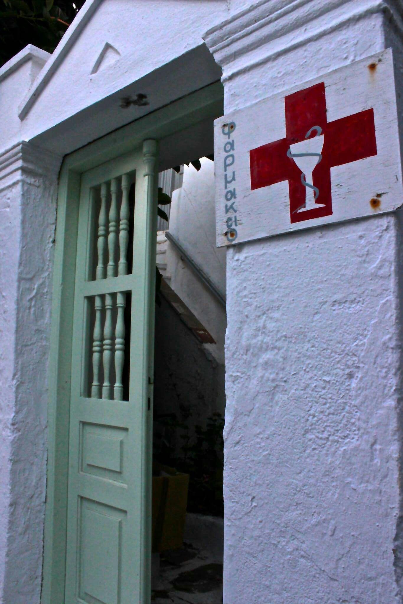 Farmacia en Mykonos. Amigas que se van de vacaciones y se fijan en las boticas