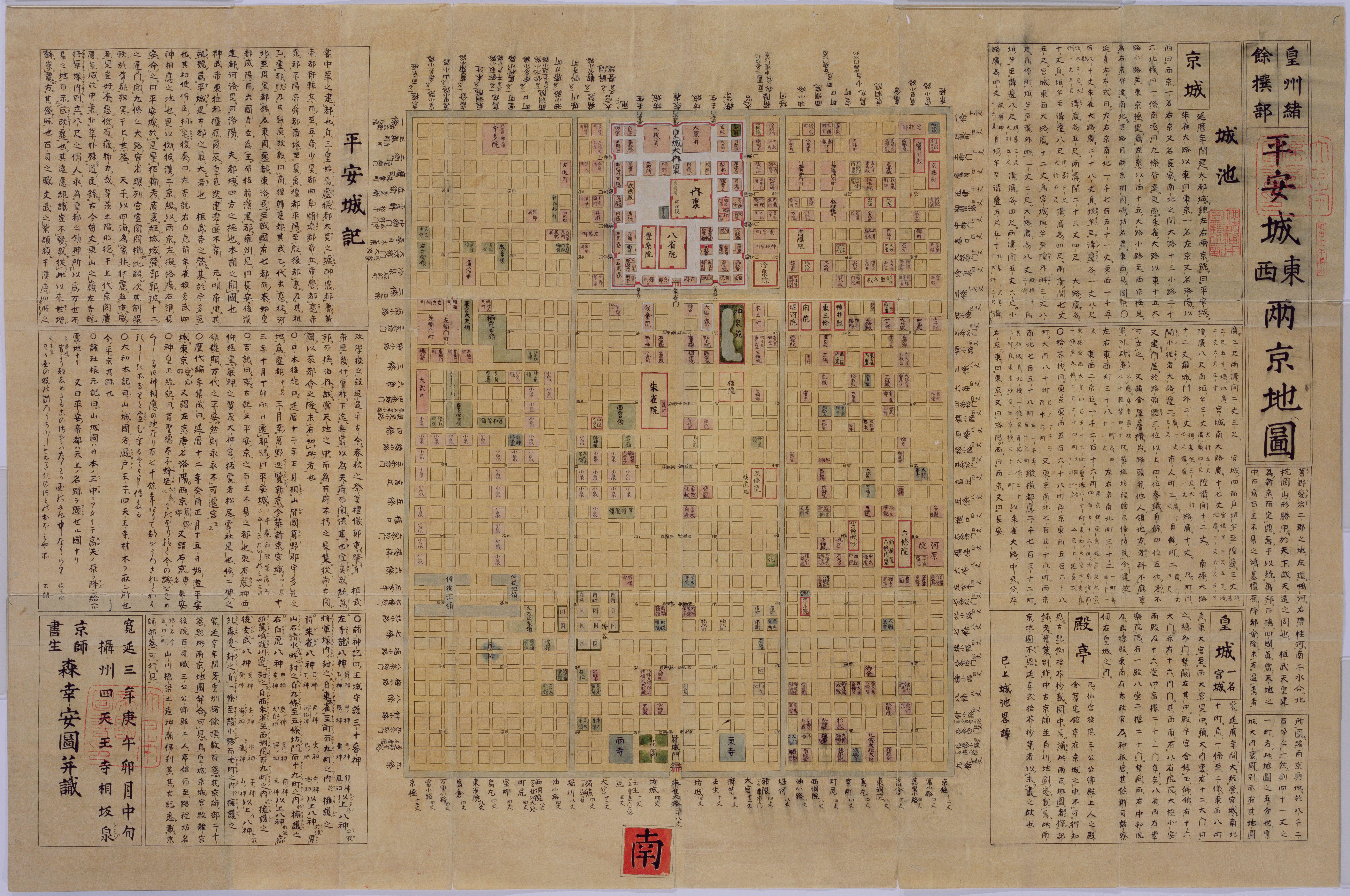 Plan of Heiankyo