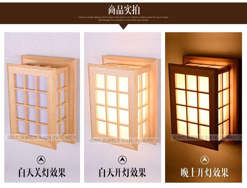 Best 25 lamparas de dormitorio ideas on pinterest - Lamparas de mesilla ...