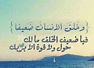 صور حكم وأمثال جديدة Proverbs Arabic Calligraphy Calligraphy