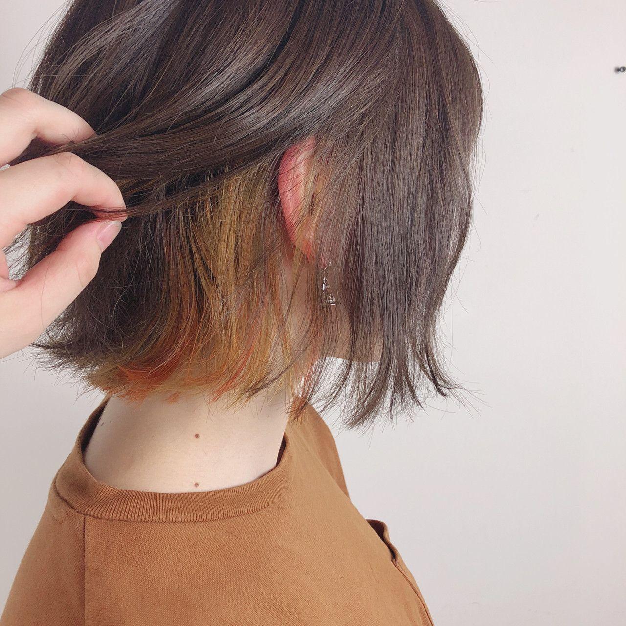 夏ミディアムはインナーカラーをプラスしてさりげなくオシャレに 髪