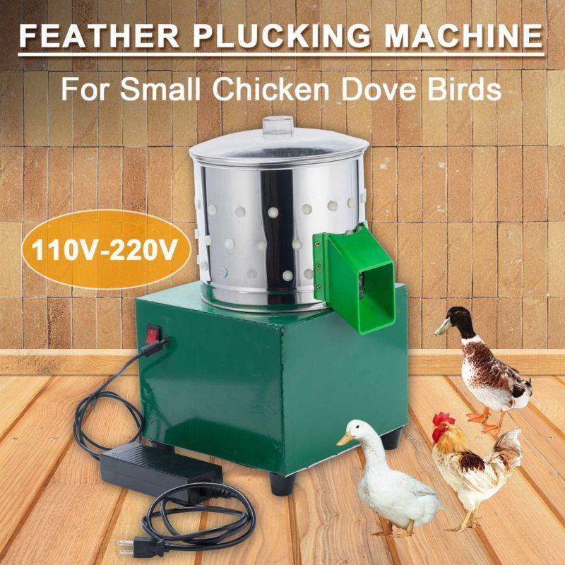 110V 220V Turkey Chicken Plucker Plucking Poultry Duck