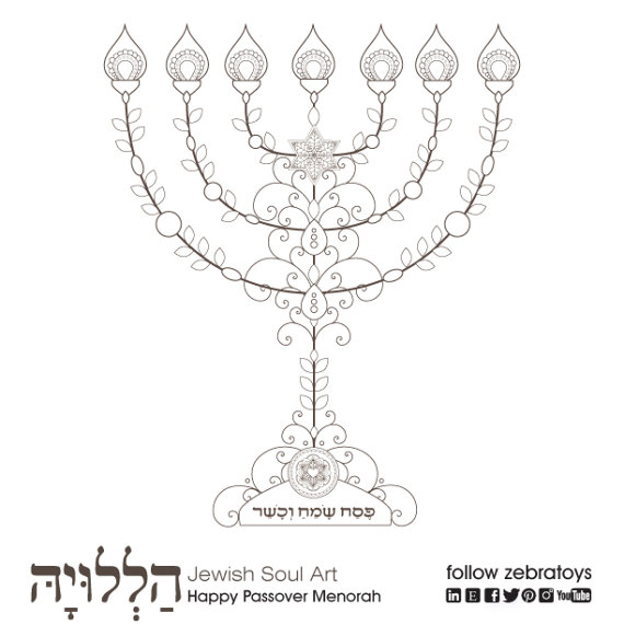 Happy And Kosher Pesach Menorah Passover Coloring Page 1 Printable