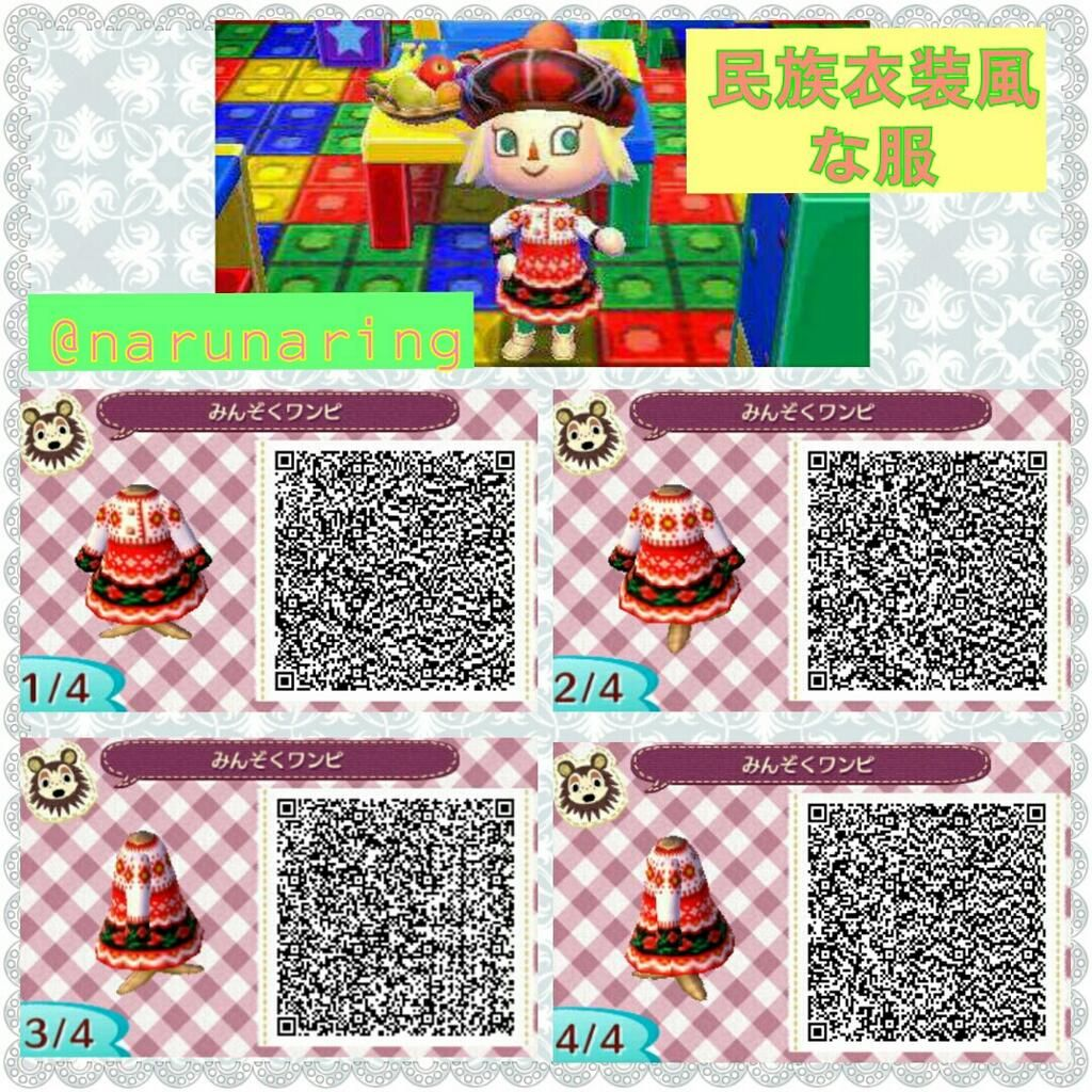 Pin on Animal crossing clothes designs