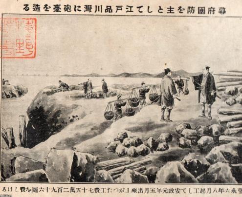 【1853年】ペリー初来航(1853) 翌年の再来航に備え江戸湾に ...