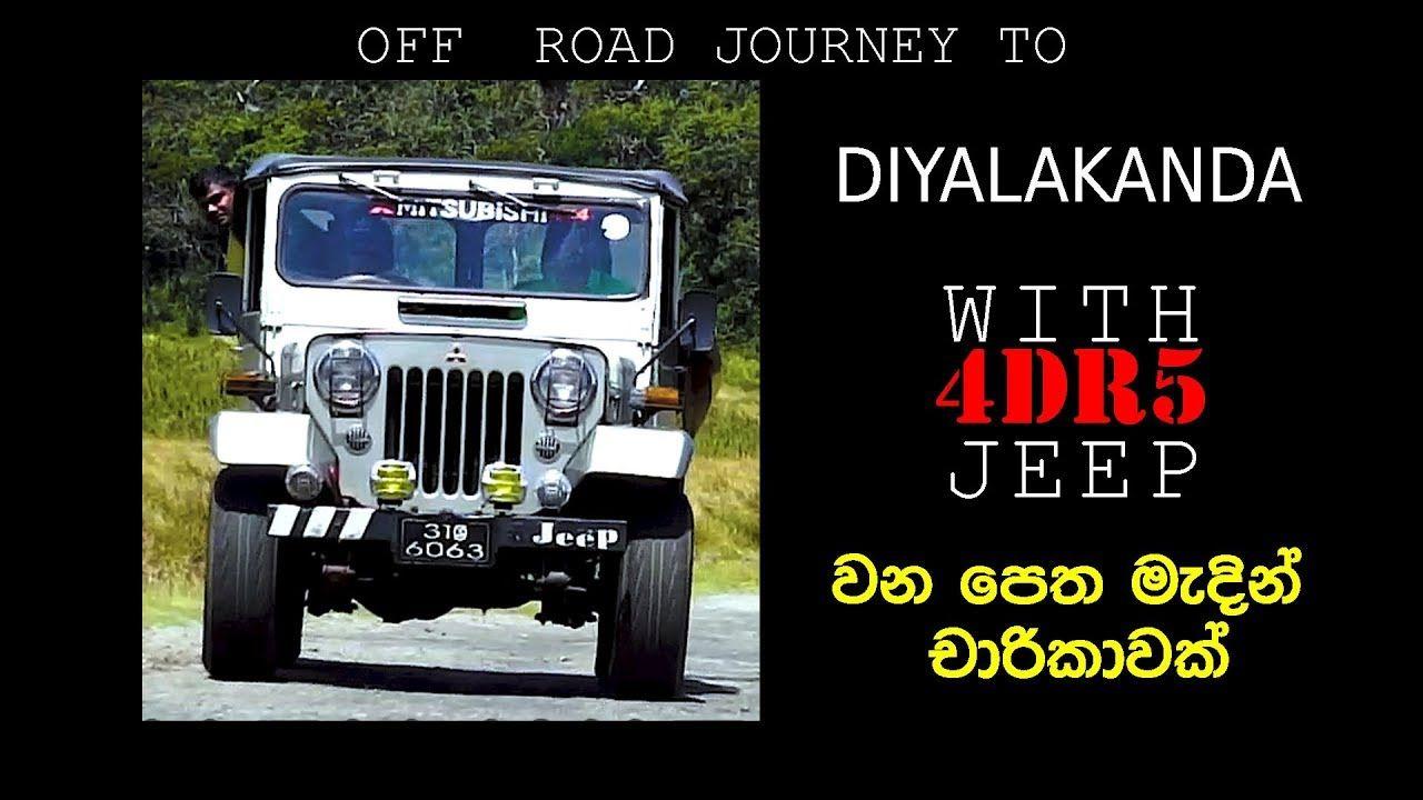 Off Road Journey To Diyalakanda Vlog මහ වන ම දට ජ ප ර ය න Offroad Journey Monster Trucks
