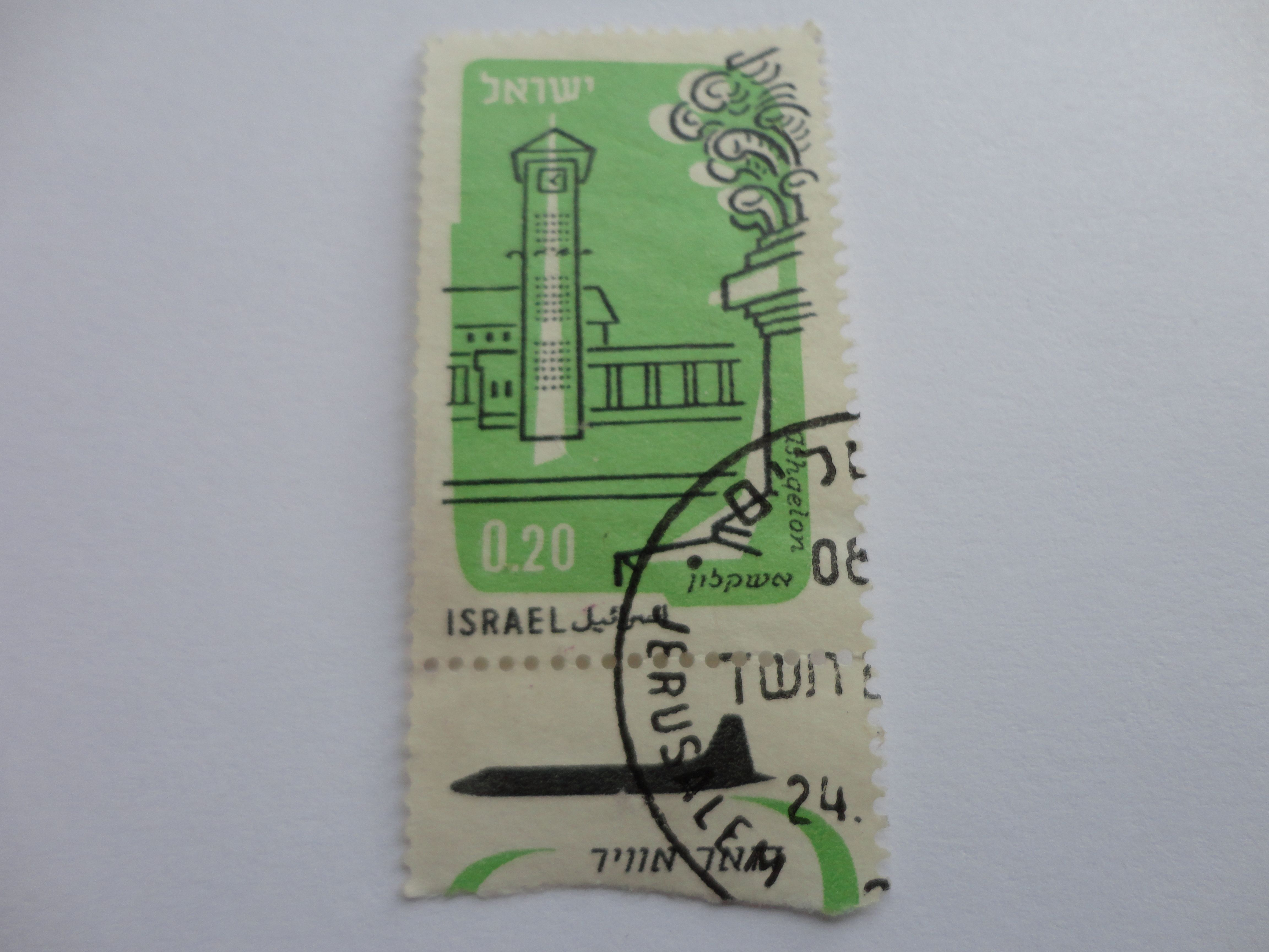 0.20 Israel Postage Stamp