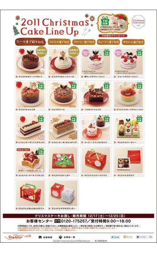 cozy_cakes_ichiran