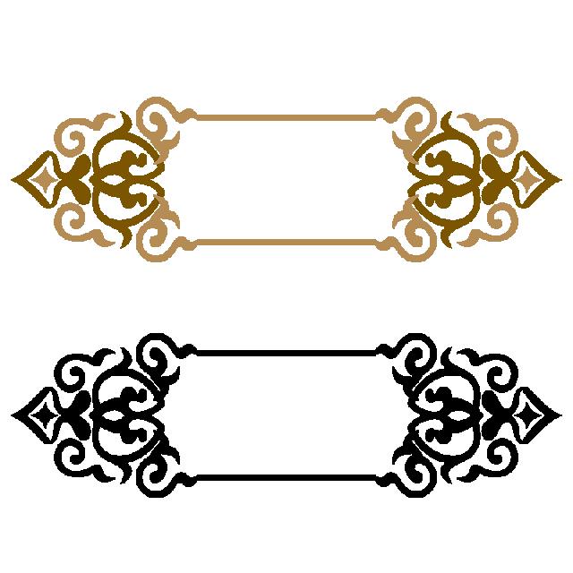 Title Border, Frame, Border Frame, Frame PNG and Vector with