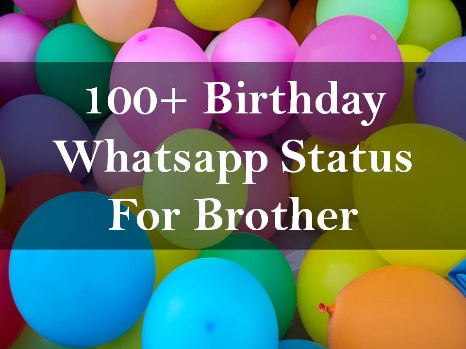 Big Brother Status Happy Birthday Wishes In Marathi For