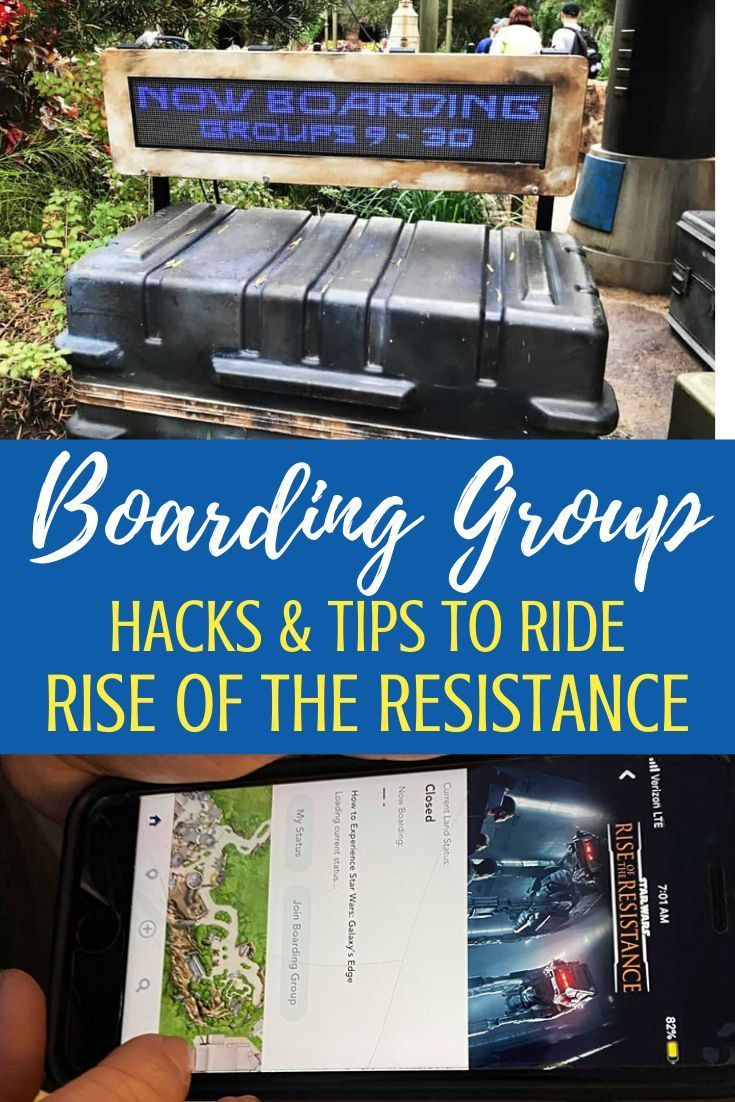 UPDATE! Hack Your Way To a Rise of the Resistance Boarding Group