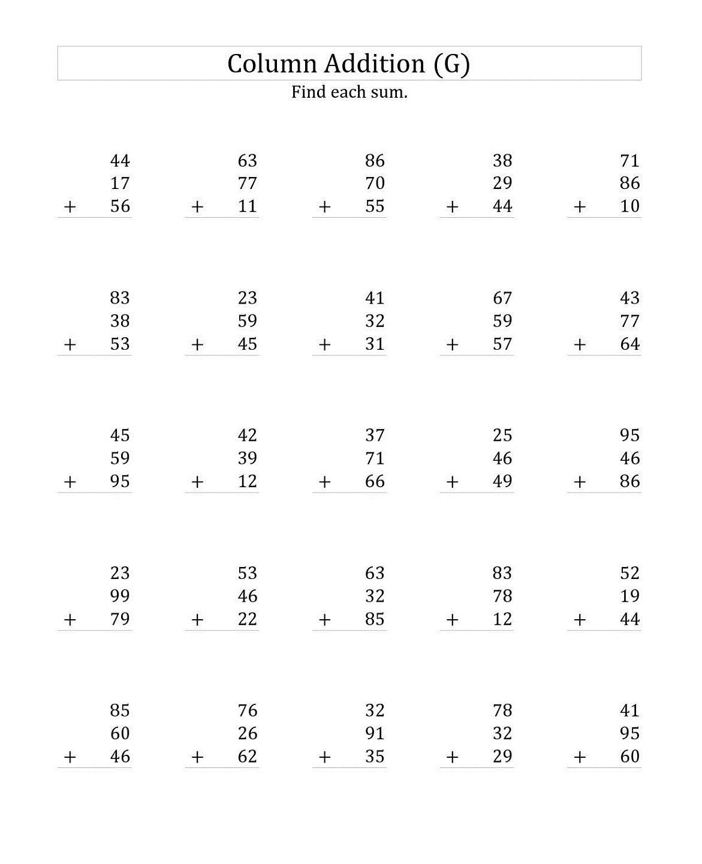 2 Digit Math Worksheets