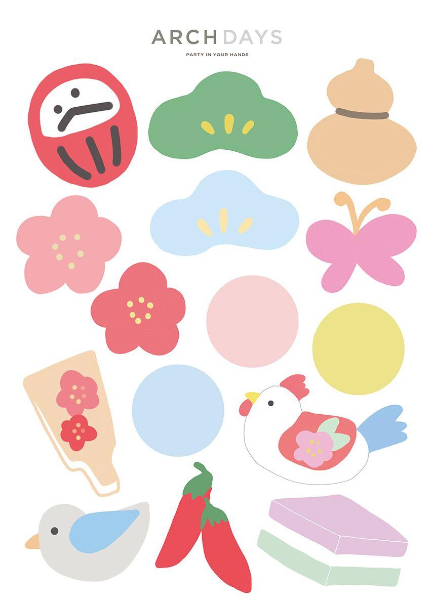 ひな祭りの飾りつけに可愛いつるし雛を無料ダウンロード Diy Ideas