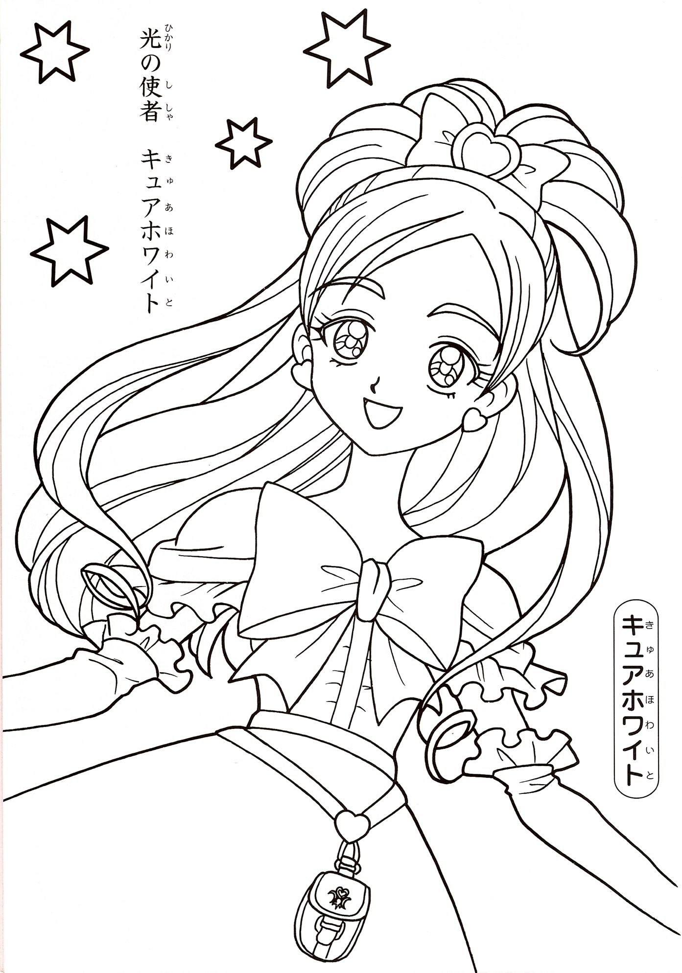 Pretty Anime Coloring Pages Precure Magical Girl Mahou
