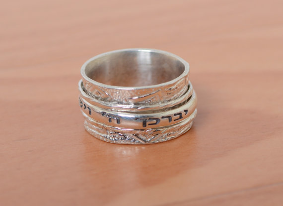 Spinning Sterling Silver Wedding Ring With Options Of Etsy Sterling Silver Wedding Rings Silver Wedding Rings Romantic Rings