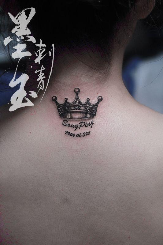 Corona Tattoostudio