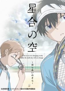 Hoshiai no Sora The Best Anime Fall 2019 Essential Must