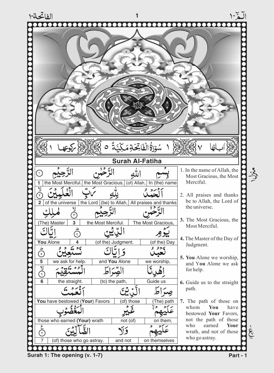 Quran Word for Word Translation Quran, Surah fatiha