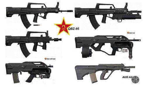 qbz 95 comp military firearms weapons muzzle velocity